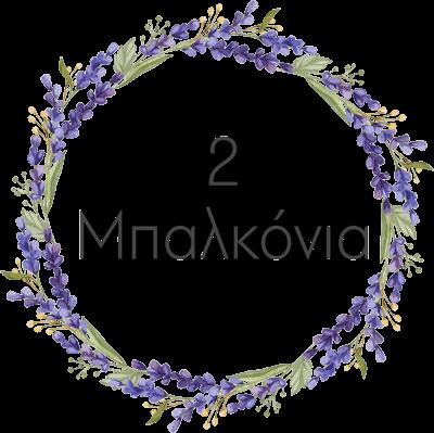 2-mpalkonia